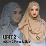 lipit-2-coksu